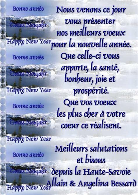 Modèle De Lettre Pour Voeux Nouvel An Bonne 233 E Gutes Neujahr Happy New Year
