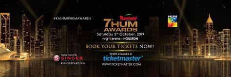 hum awards nominations   reviewitpk