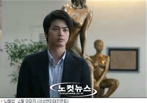 film korea natalie soldier kim ji hoon said natalie will be meaningful