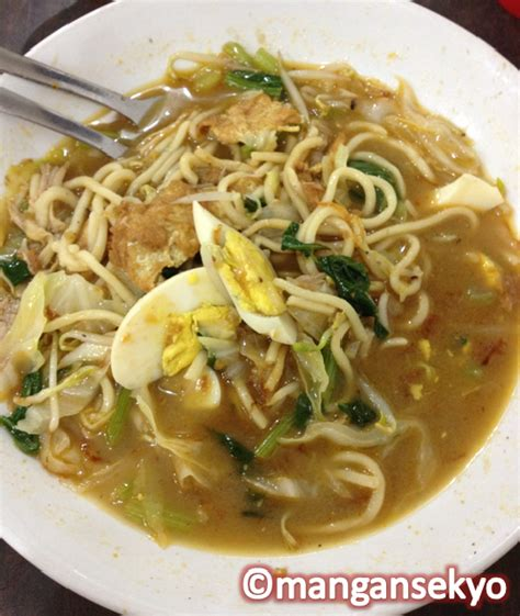 Mie Ramen Di Yogyakarta mangan sek yo culinary experience in indonesia