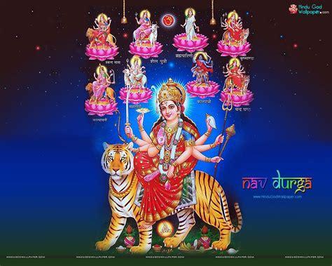 Mata Di bhagwan ji help me jai mata di wallpaper hd wallpapers