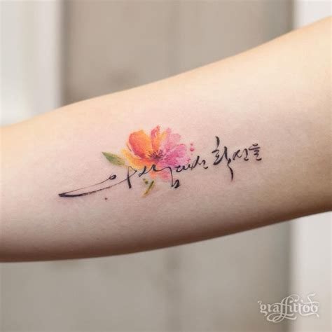 watercolor flower tattoo 40 breathtaking watercolor flower designs amazing