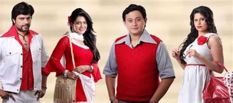 duniyadari marathi theme ringtone download bansuri duniyadari movie theme song download download qatar clock