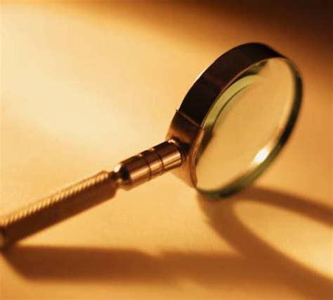 Background Investigation Background Investigation