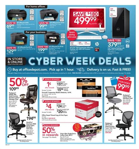Officemax Cyber Monday Deals Lamoureph Blog