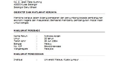 Contoh Objektif Dalam Resume by Contoh Resume Memohon Kerja Dalam Bahasa Melayu Is Sam