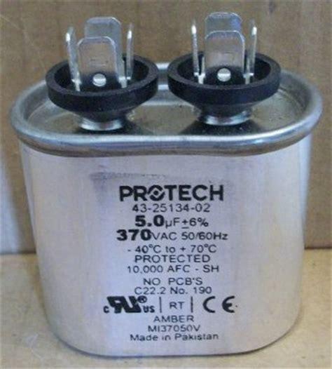 capacitor waste heat capacitor waste heat 28 images 25 uf run capacitor 440v rheem 43 25134 04 capacitor 10 mfd
