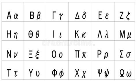 College Met Kleine Letter Of Hoofdletter Griekse Alfabetvector Met In Hoofdletters En Kleine Letters Vector Illustratie Afbeelding