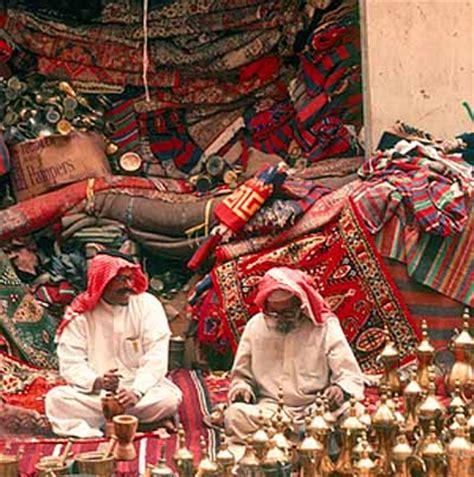 rug merchants saudi arabia 1983 1995