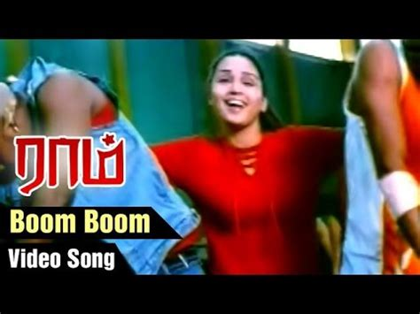 song boom boom boom i want you in my room raam tamil boom boom song jiiva gajala yuvan shankar raja india