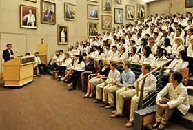 Harvard Dorm Rooms - admissions hms