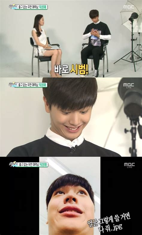 section v talks btob s yook sungjae talks about his goofy side and takes