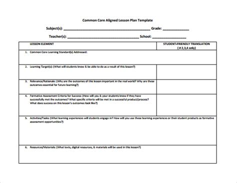 common core lesson plan template 6 download documents