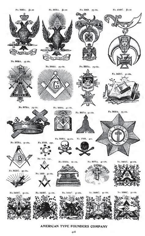 freemasons illuminati 17 best ideas about freemason symbol on masons