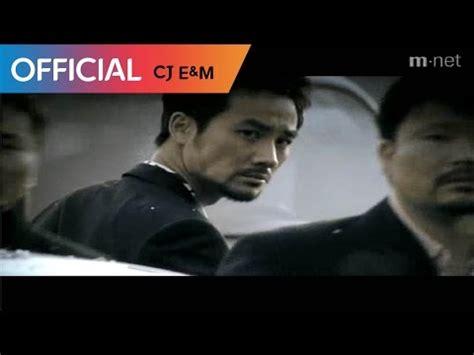 eden hazard berita foto video lirik lagu profil bio tentang sg wannabe mulai dari album foto video berita