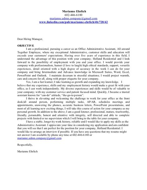 Cover Letter For Internship In Biotechnology Marianne S Cover Letter