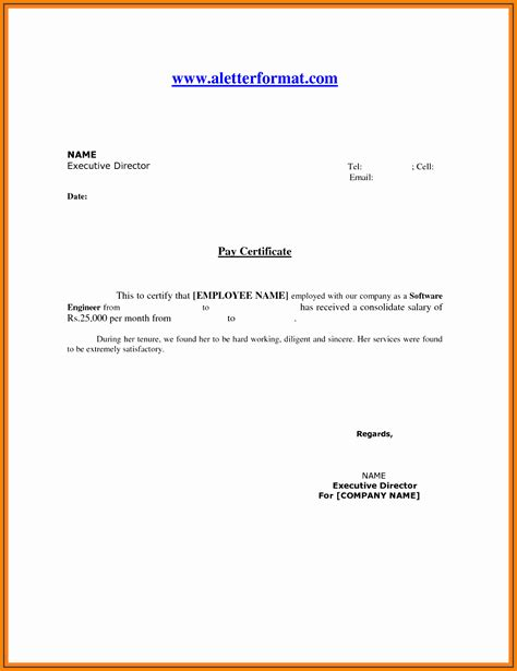 salary slip template receipt for money received template