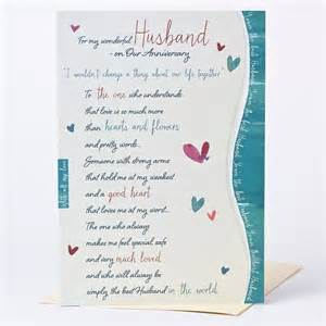 anniversary card wonderful husband only 89p