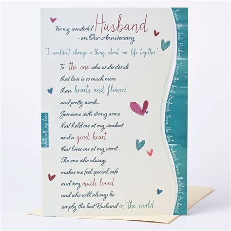 printable anniversary cards to my husband anniversary card wonderful husband only 89p