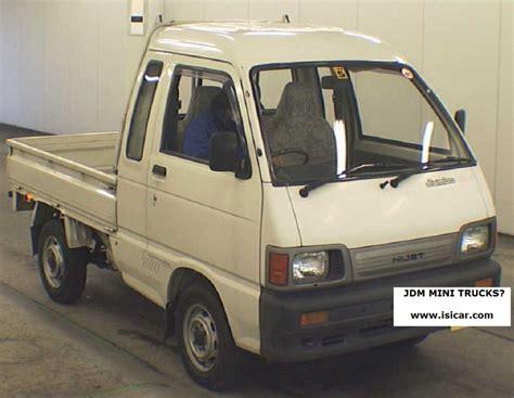 daihatsu hi jet k truck s82c s82p s83c s83p aisin water