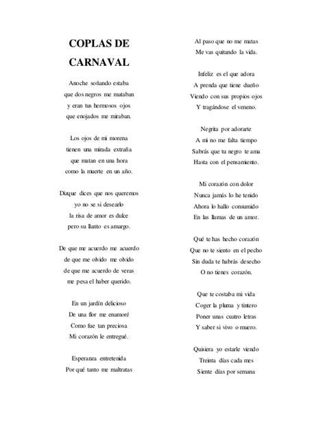 letras canciones para el carnaval 2014 view image coplas de carnaval