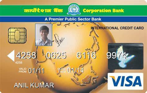 corporation bank visa credit card review service