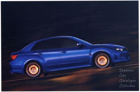 subaru gvb スバル wrx sti cba gvb型 特別仕様車 s206 2011年11月版 カタログ