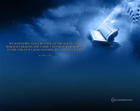 wallpaper quran desktop free islamic wallpapers desktop background images