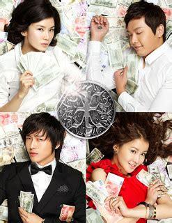 style wallpaper film   billionaire film drama