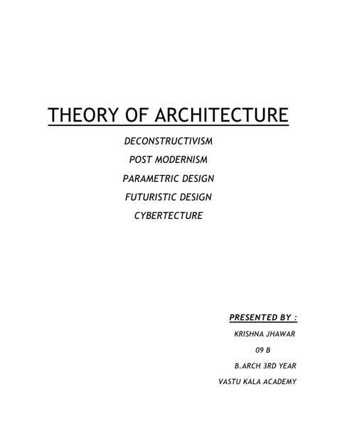 theory of layout architecture design theory contemporary architecture