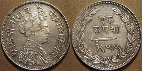 1 silver coin price in india india currency coins page 2