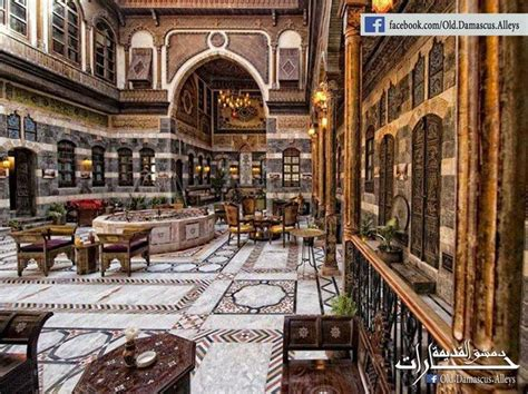old damascus syria old damascus home architecture and interior design