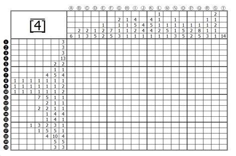 Printable Japanese Puzzle | ปร ศนาตารางสร างภาพ ปร ศนาท 4 ปร ศนา ตารางสร างภาพ
