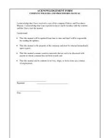Policy Form Template by Best Photos Of Acknowledgement Receipt Letter Template For