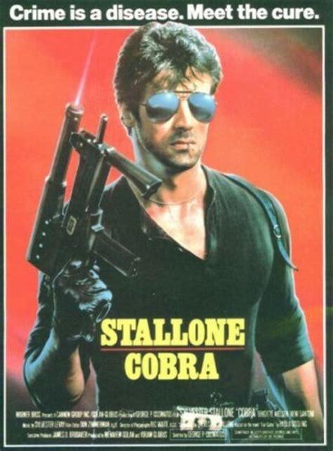 film rambo cobra junta juleil s culture shock film review cobra 1986