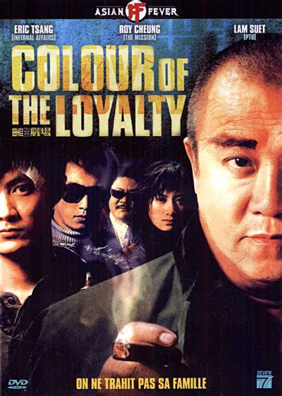 color of loyalty colour of the loyalty de wong jing et billy cheung 2005