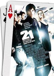 cinema 21 wikipedia 21 2008 film wikipedia