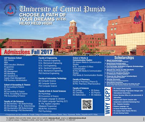 Ucp Mba Fee Structure by Of Central Punjab Ucp Admissions Open 2017