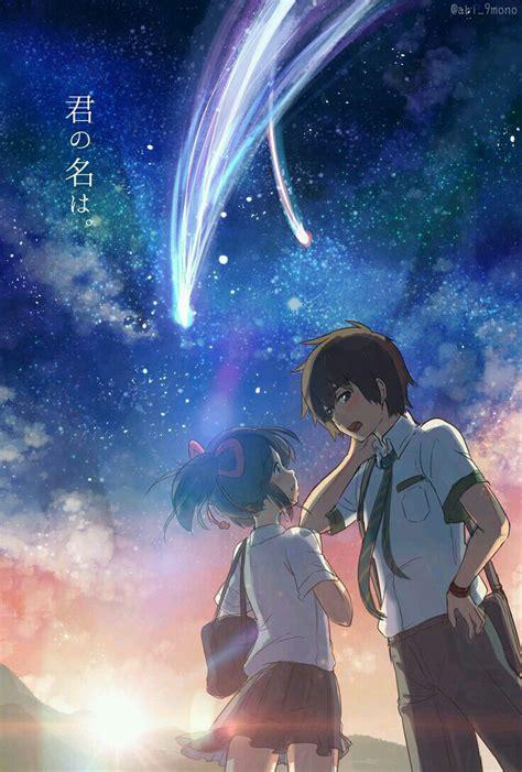 Anime Your Name by Kimi No Na Wa Your Name Anime Kimi No Na