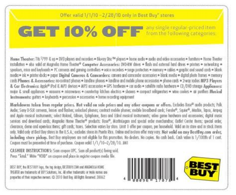 Best Buy Gift Card Discount Code - back to school best buy coupons coupon codes blog