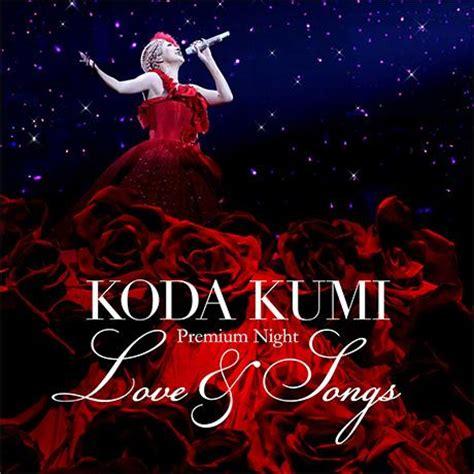 koda kumi real emotion lyrics koda kumi discography 39 albums 61 singles 0 lyrics 243