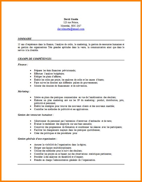 Exemple Lettre De Motivation Reconversion Banque 14 Cv Reconversion Modele De Lettre