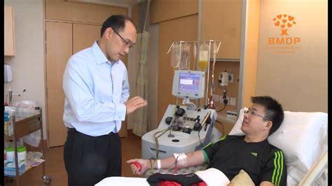 Pbsc Finder Pbsc Peripheral Blood Stem Cell Harvest