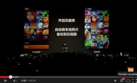 Xiaomi Mi3 By It King xiaomi acusada de usar fotos con copyright como fotos