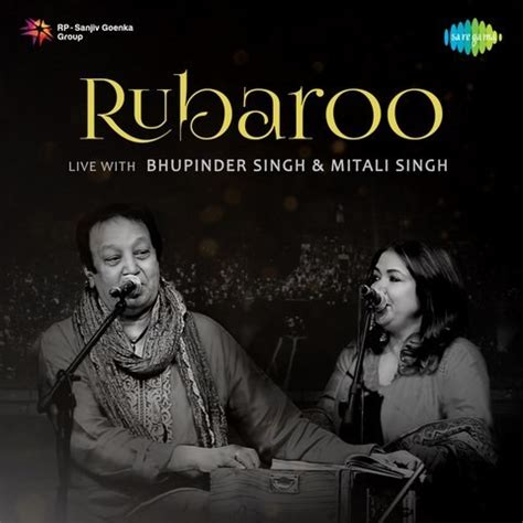 Toote Bajuband Mp3 Song pyar na toote live mp3 song rubaroo live with bhupinder singh and mitali singh songs