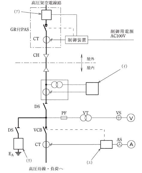 4 pole relay wiring diagram 4 pole trailer wiring diagram