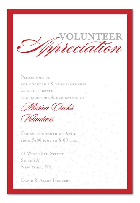 Volunteer Appreciation Confetti By Invitation Consultants Volunteer Appreciation 2015 Appreciation Dinner Invitation Template