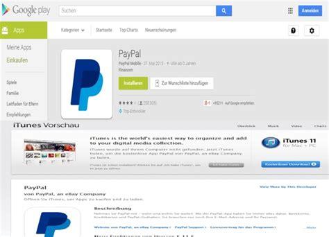 paypal wann geld auf konto paypal guthaben aufladen so geht s giga