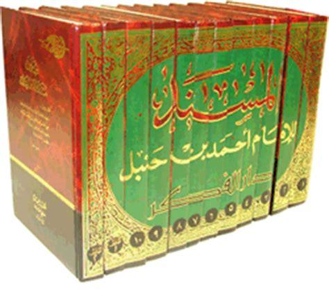 Musnad Imam Ahmad Jilid 8 al eqra islamic foundation 104 a b nagar unna0 uttar