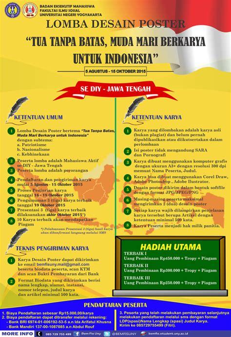 desain tema indonesia lomba desain poster bem fis uny 2015 uny community